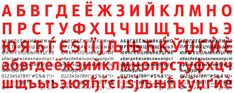 00-andreu-balius-seat-banner