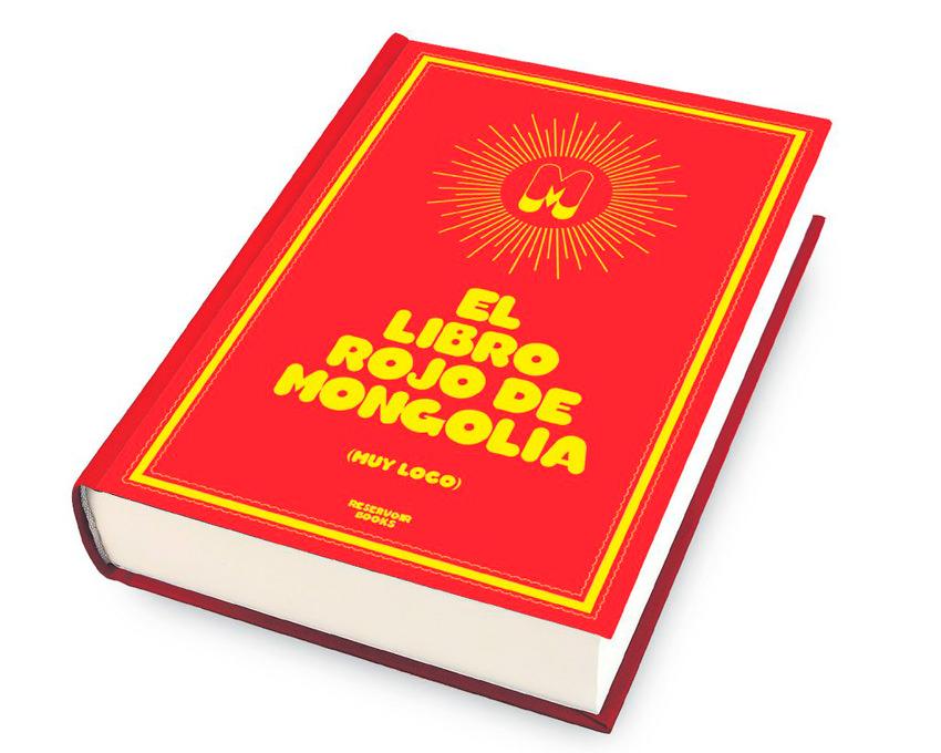 El Libro Rojo de Mongolia, Premio Gràffica 2012