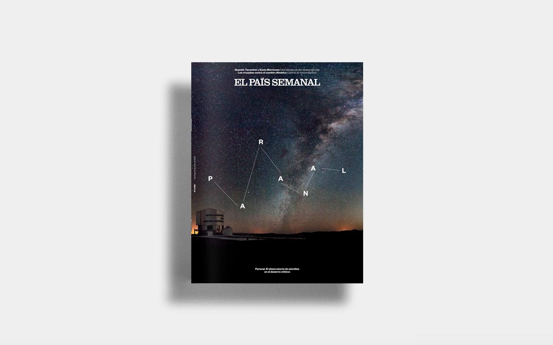 Solo, Óscar Germade - El País Semanal