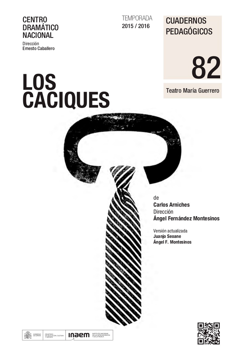 Centro Dramático Nacional Premio Gràffica 2011