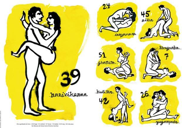 América Sánchez, ilustraciones