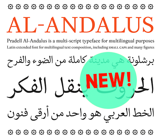 Al-Andalus, nueva tipografía de Andreu Balius