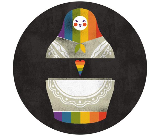 Malota, ilustradores contra la homofobia
