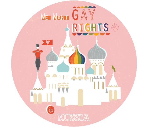 Marta Antelo, ilustradores contra la homofobia