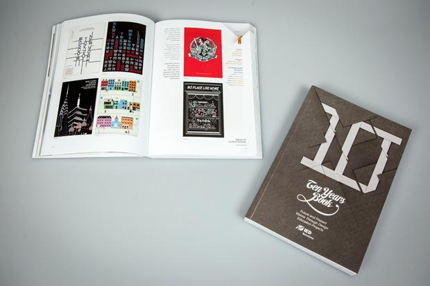 Ten years book, presente y futuro del diseño a través de la educación