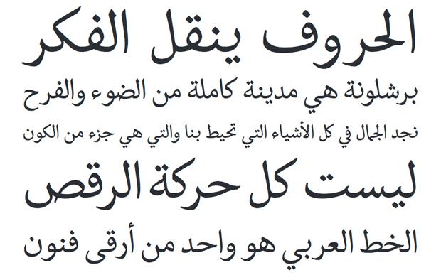Al-Andalus, tipografía árabe y latina de Andreu Balius