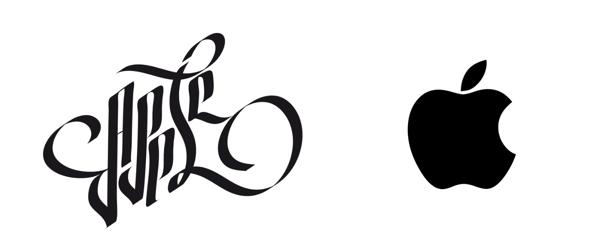 Streetbranding, logo de Apple en caligrafía