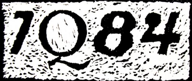 1Q84. grabado tipografia