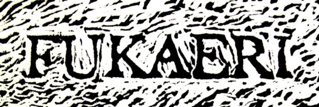 Grabado tipográfico realizado por los alumnos de la ESAT