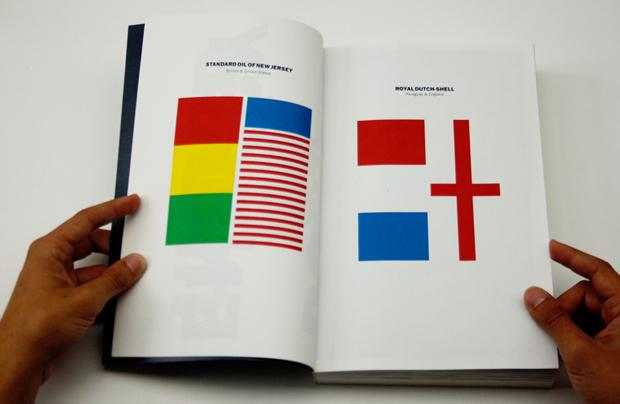 Power, página interior PFC del diseñador Guillem Casasús