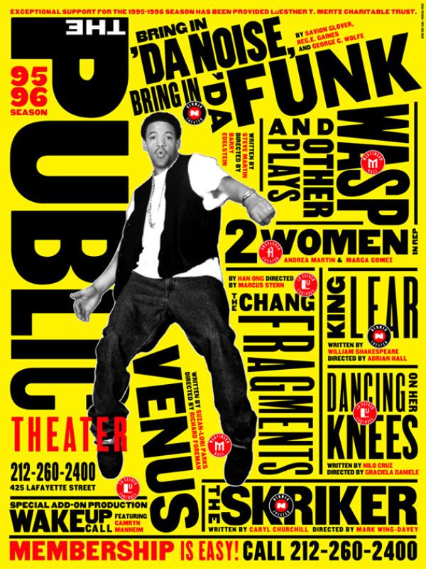 06 Public Theater 95Poster Paula Scher Los 10 posters más admirados por su diseño en 50 años de historia