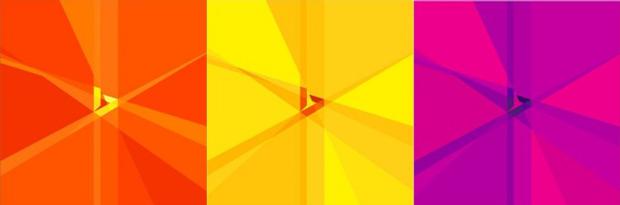 Bing, nuevo logo 2013