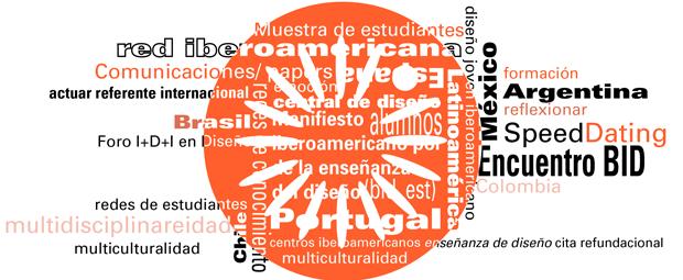Diseño y Enseñanza se unen en Matadero Madrid