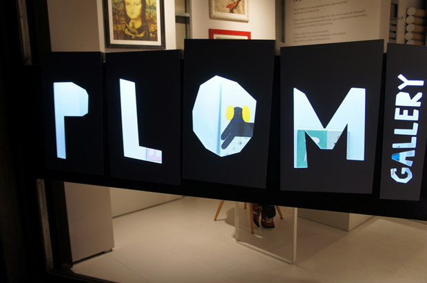 Superpoderes, Plom Gallery