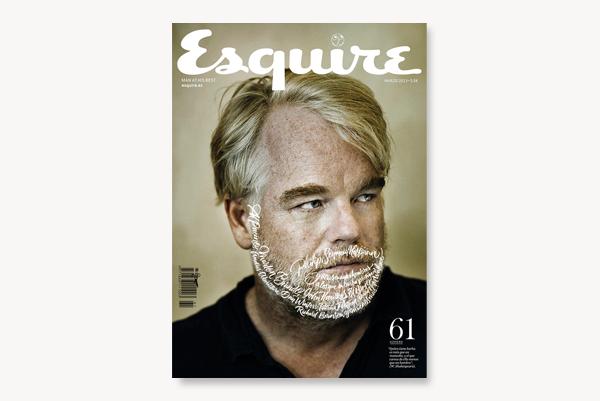 esquire-joulivan