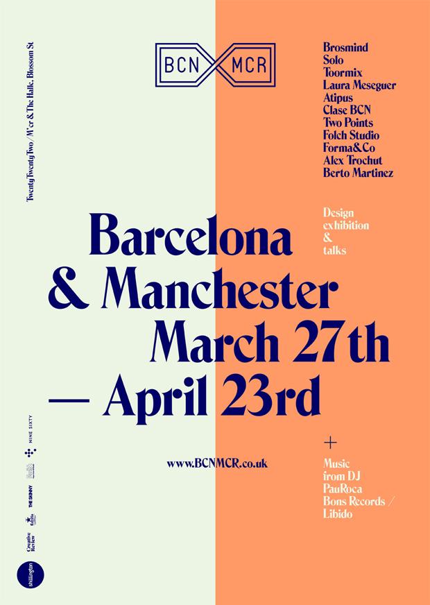 BCNMCR 2014 – Barcelona Manchester unidos por el diseño