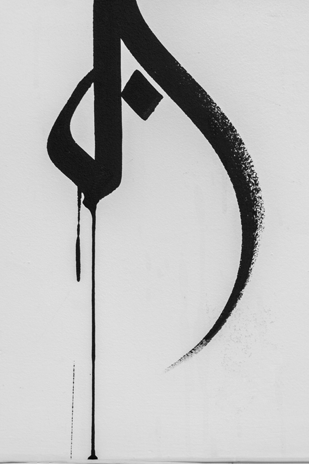 03 Expose calligraffiti Exposé – Paste Up & Calligraffiti