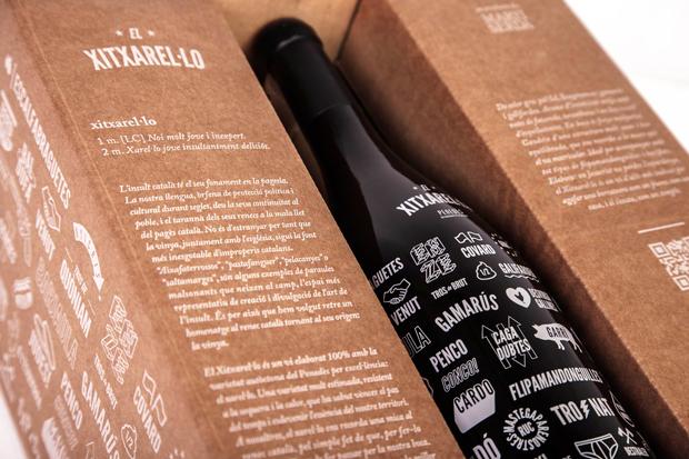 El Xitxarel·lo, packaging caja + botella