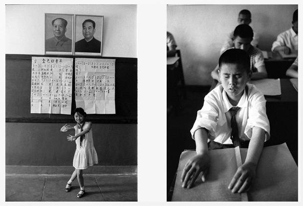 Fotografía en China