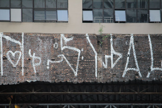 Pixação, tipografía urbana como signo protesta
