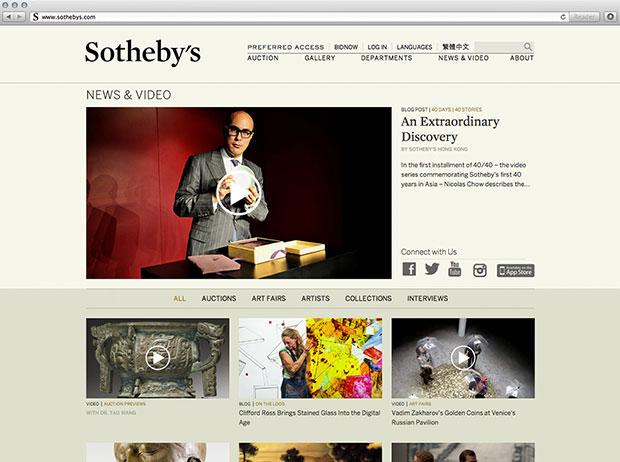 Sotheby's – nuevo diseño web de Pentagram