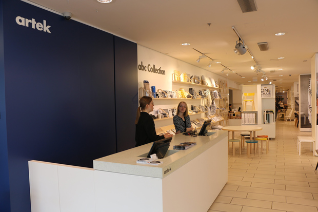 Helsinki-artek