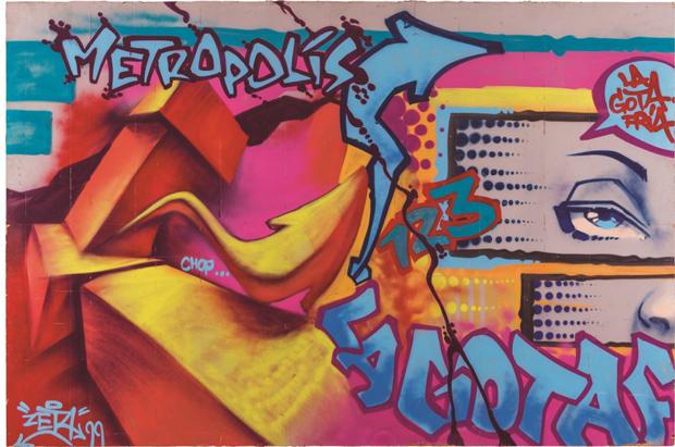 Metrópolis – 30 aniversario La 2 de TVE