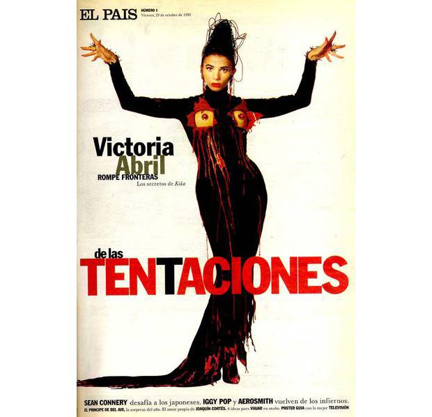 Pablo Martín – El País de las Tentaciones 1993