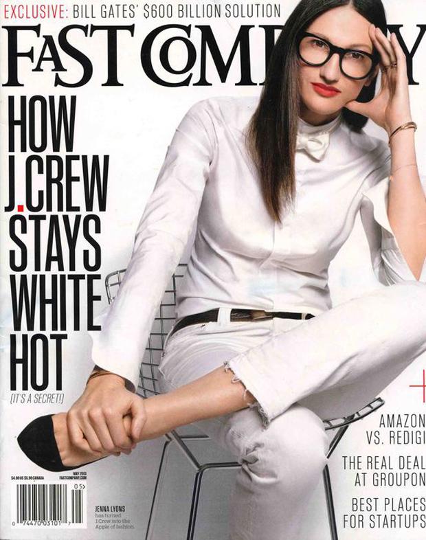 SPD 49 al mejor diseño de revistas – Fast Company