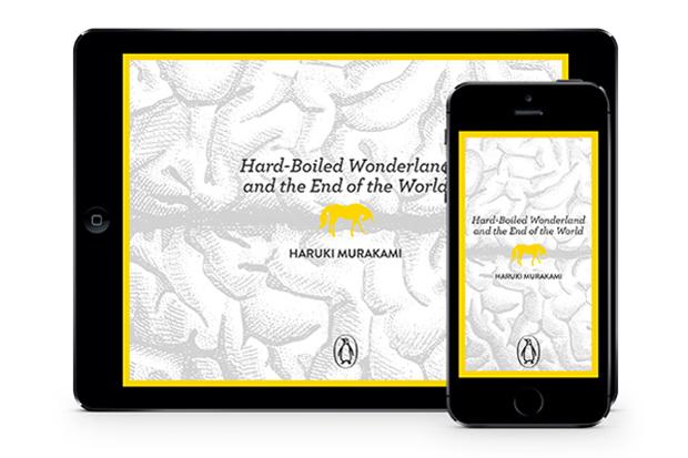 The Digital Book – ebook – mock-up