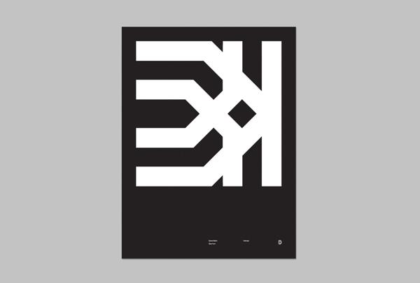 Diseño de carteles y camisetas de la serie titulada The Rudiments Collection