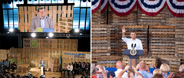 Plagio escenario Obama por el Partido Popular