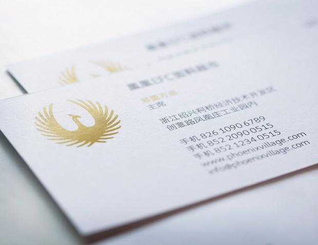 Diseño de identidad global para Phoenix Village