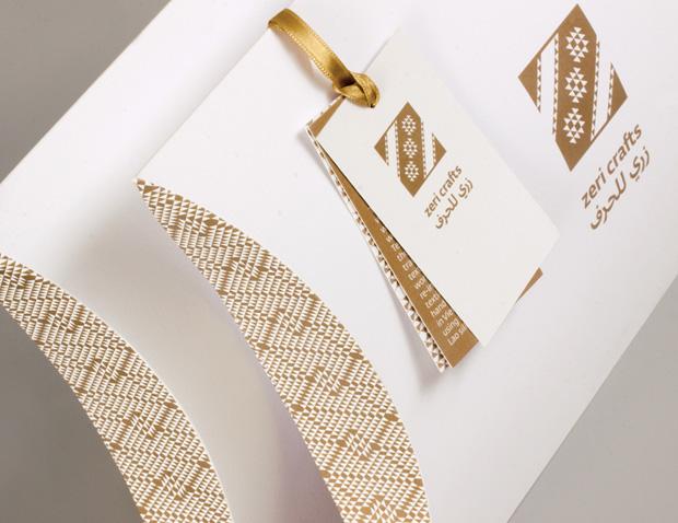 Diseño de packaging para ZeriCrafts diseñado por Mayúscula brands