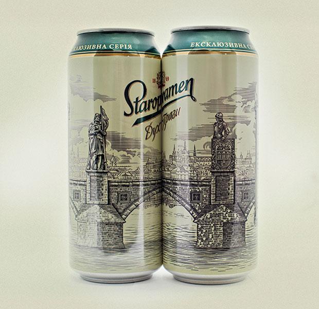 Staropramen Lager – cerveza artesanal - diseño BBDO
