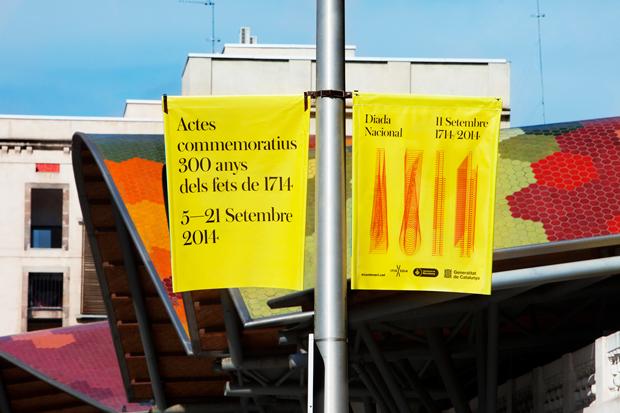 banderolas Tricentenari 1714 2014 – Diada 2014