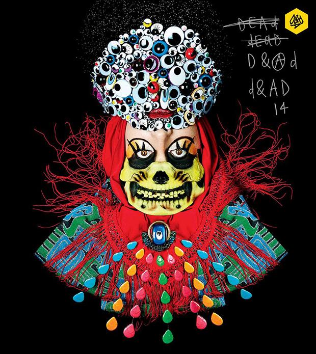 D&AD Annual 2014