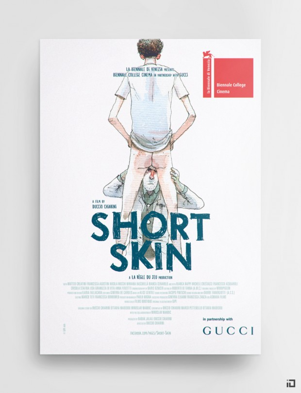 Binalogue cartel de la película Short Skin