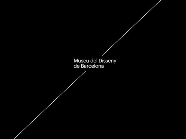 logo Museu del Disseny de Barcelona