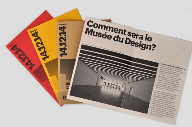 Atlas: «Una simple 'línea de conexión', define los elementos de la identidad del Museu del Disseny y el Disseny Hub de Barcelona»