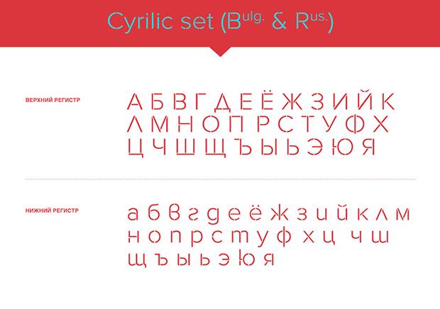 tipografía gratuita stencil