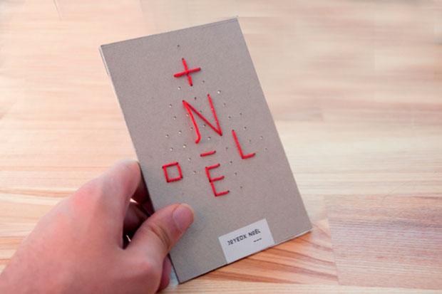 Otro DIY, esta vez del diseñador afincado en Estrasburgo Mira Benjamin, que hace un par de años realizó esta felicitación handmade
