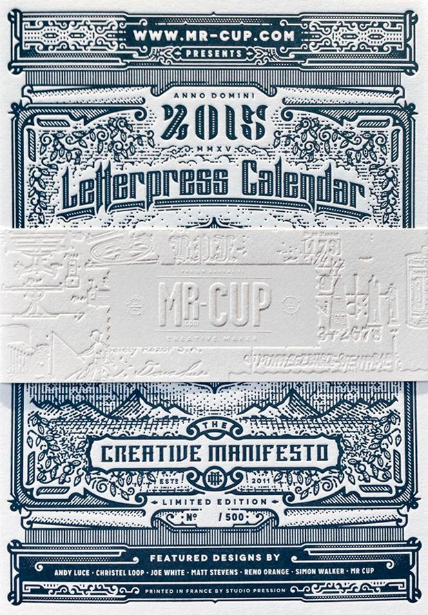 Calendario 2015 en letterpress