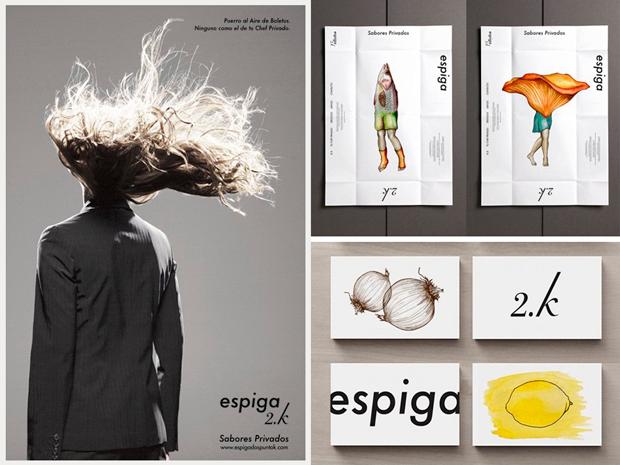 Premio Anuaria Oro a la mejor campaña de publicidad comercial