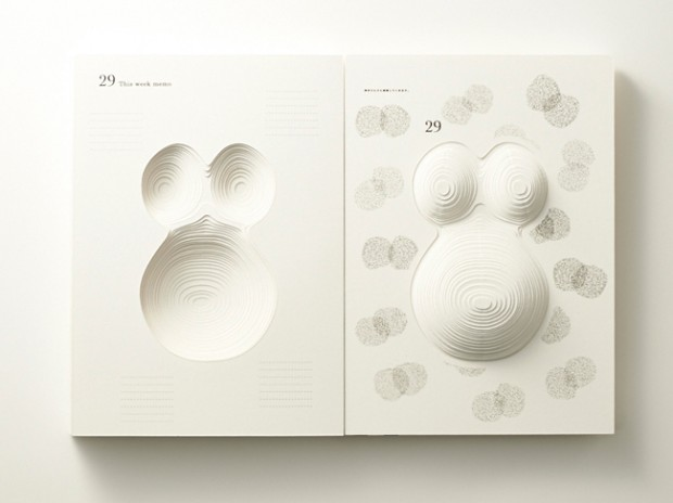 Troquel - Mother Book - Dentsu Nagoya