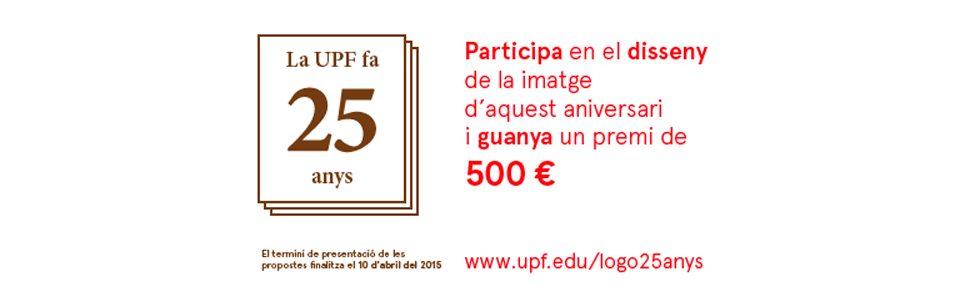 La UPF se suma los concursos especulativos para diseñar la identidad gráfica del 25 aniversario