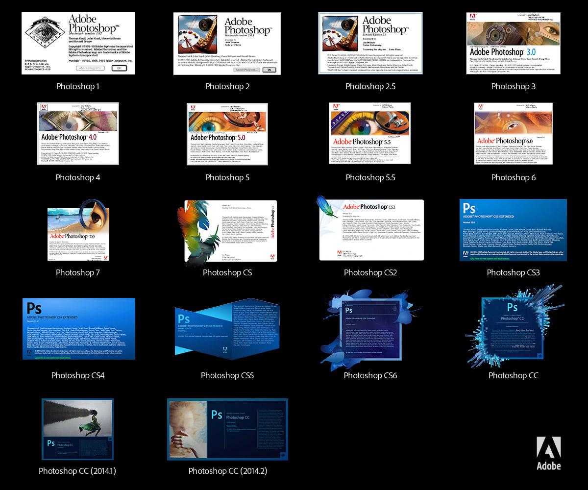 photoshop_25_years_splash_screens