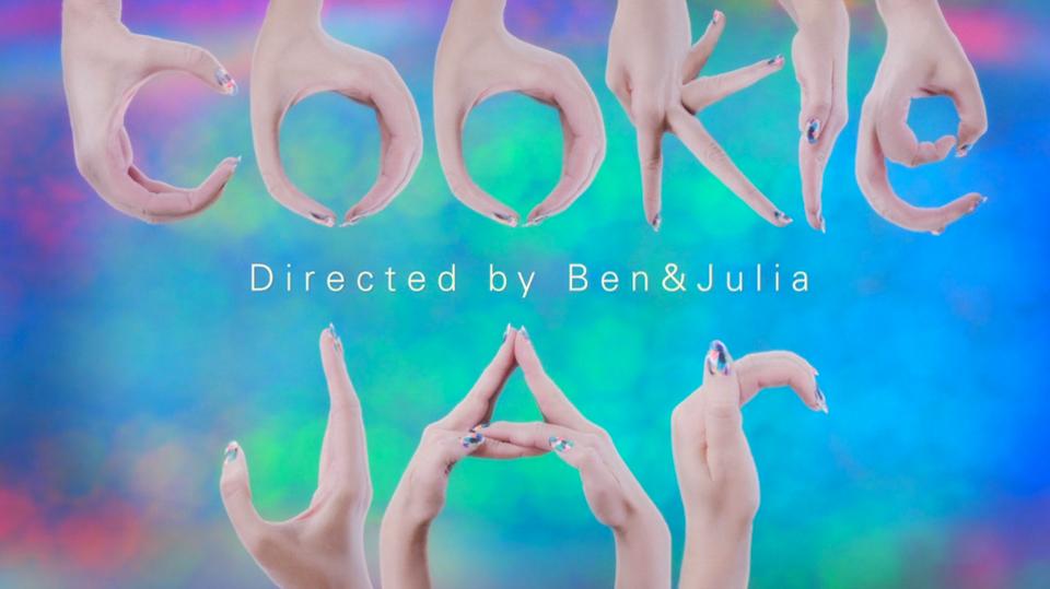 00-Ben&Julia-feismo