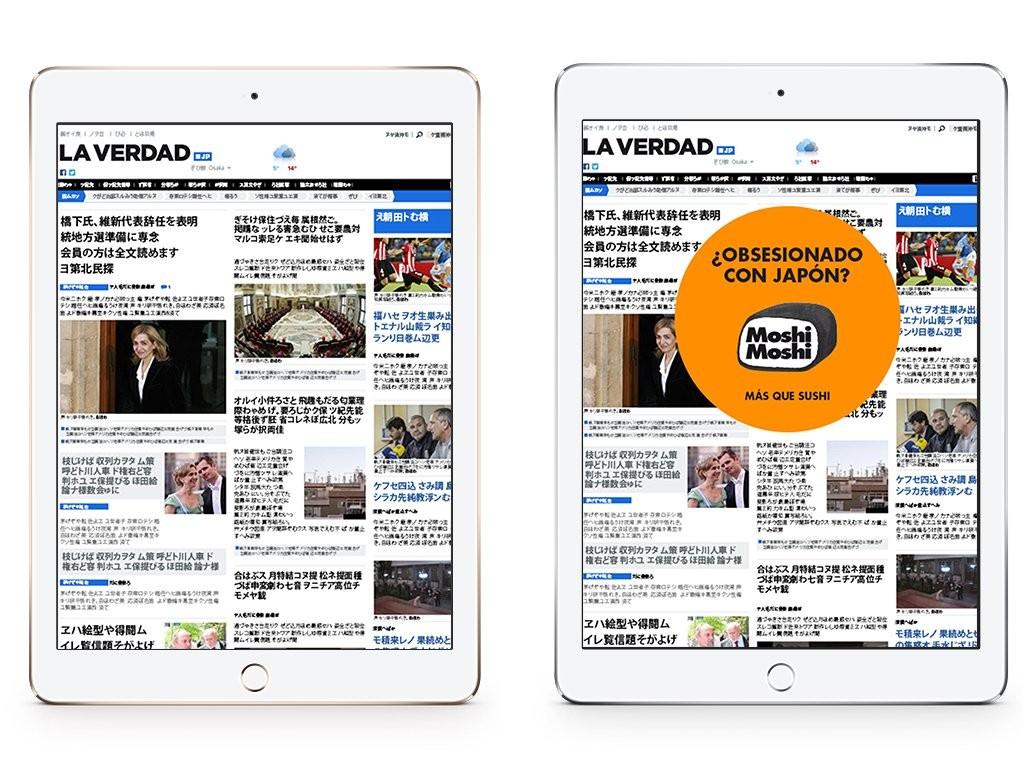 Premio Anuaria 2015 a la mejor campaña de publicidad en medios digitales