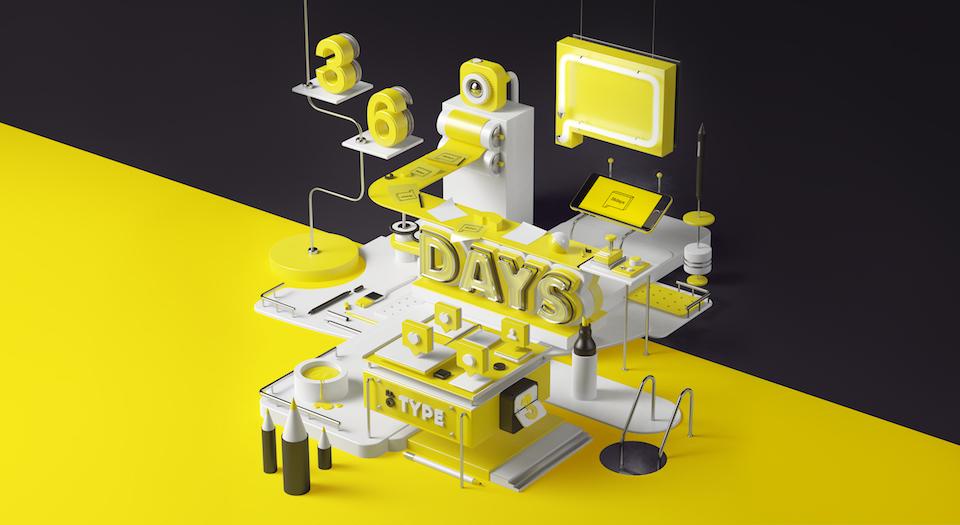 Ha comenzado la tercera edición de '36 Days of Type'